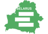 Call for Participants | International Seminar Belarus